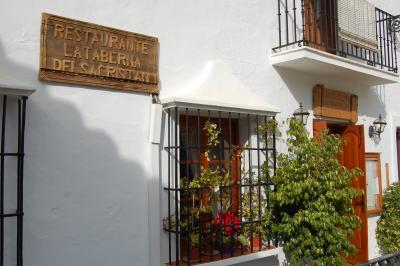アンダルシアの青い空~スペイン・アンドラ・ジブラルタル~(8)