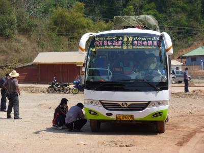 中国・西双版納からラオス越境の旅(2)~国境を越えてボーテンで昼食