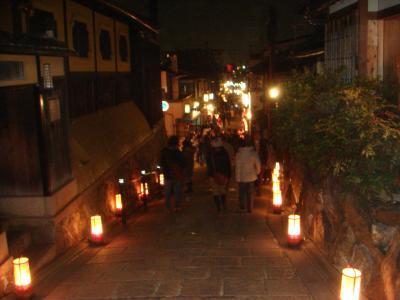 2010年3月 ~ 京都・東山 花灯路 1of2 ~