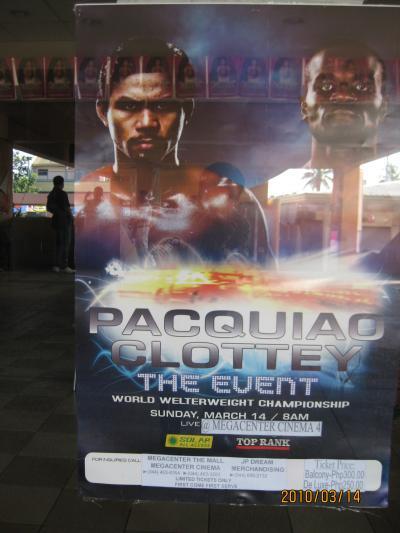 フィリピン人の熱狂的な二大イベント  3月 2010年