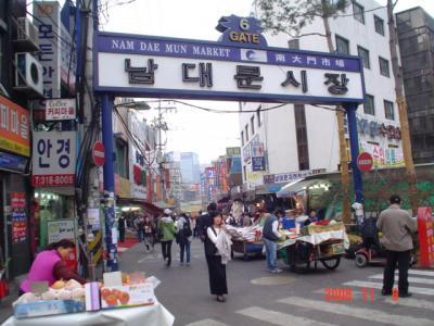 初めての韓国旅行 初日 南大門、キンパフ天国、剛の家