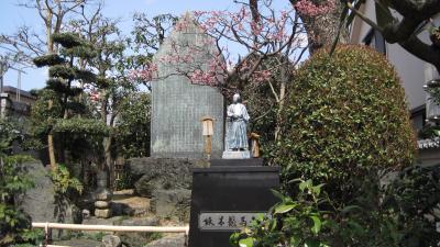 坂本龍馬めぐる旅・伏見桃山へ! 2010