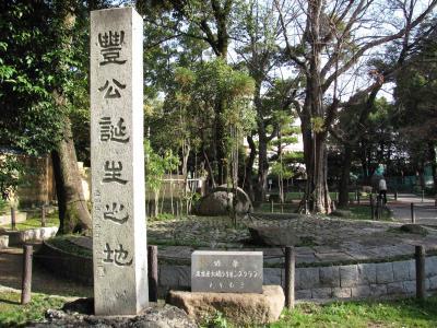 名古屋一人旅① ドニチエコきっぷで豊国神社&荒子観音