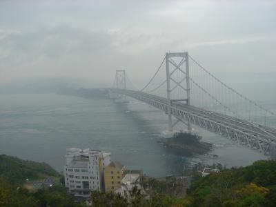 《2006年GW》中国・四国1周~1日目 ①徳島~