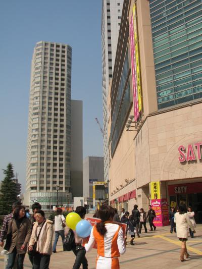 相模原市・橋本駅付近の風景
