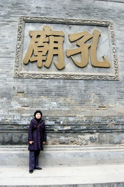 長安之旅(10)西安名物の羊肉包膜(ヤンロウパオモウ)を食べて、書院門の孔廟になる「碑林博物館」で膨大な石碑の森に囲まれる。