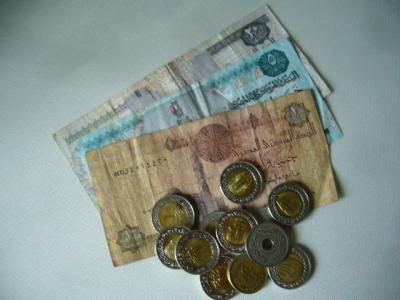 ★エジプトのお金