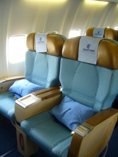 エジプト航空国内線の新しいビジネスクラス
