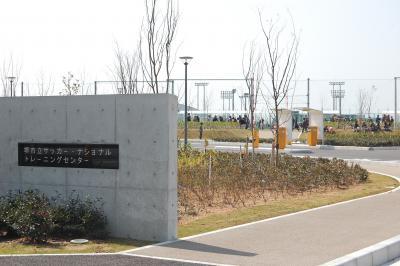 大阪堺にサッカー・ナショナルトレーニングセンターがオープン!