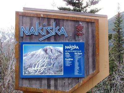 シーズン終わりに初滑り!ナキスカ