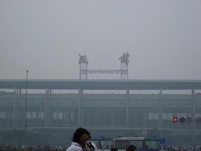2006年中国横断