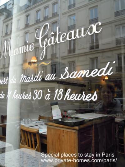 パリ、サンジェルマンを練り歩く