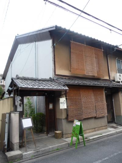 京町家グルメ記◆『Shi じ Ma』でほっこりカフェタイム(京都市上京区)