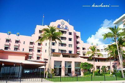 ハワイ★ロイヤルハワイアンホテルで至福の朝食タイム♪