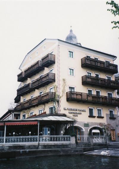 ザンクト・ヴォルフガング1998 白馬亭