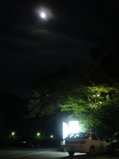 富山県(庄川温泉)「夢つづり」【其の二】~おいしいお食事編♪(1歳0ヶ月)