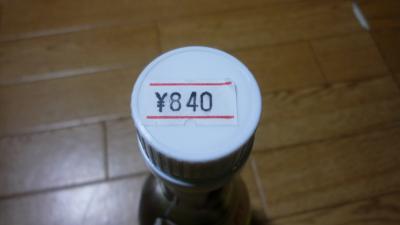 10年04月24日(土)、久留里の酢を求めて、、、