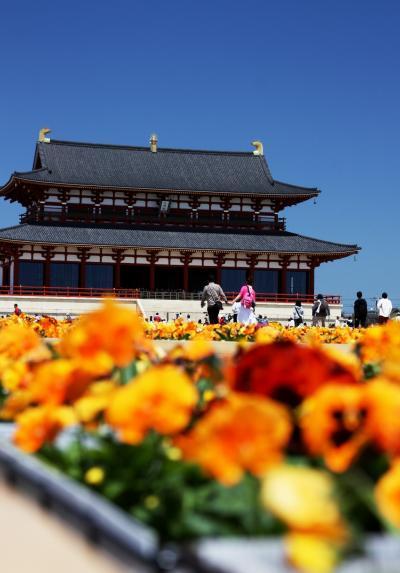 平城遷都1300年祭 ~はじまりの奈良、めぐる感動~ 「平城宮跡」