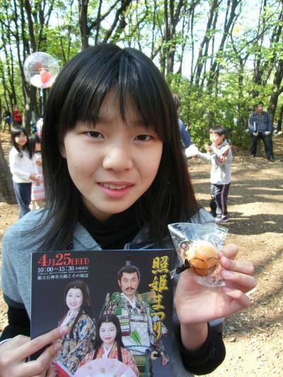 照姫祭り☆☆