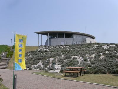 GW小さな旅を楽しむ・・・④加須子供科学館とスーパー堤防を訪ねて