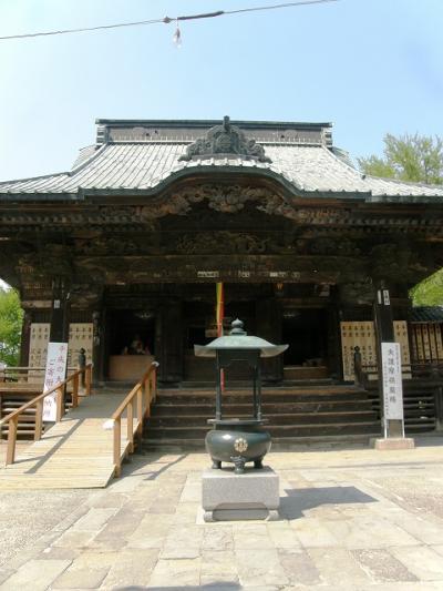 GW小さな旅を楽しむ・・・⑤不動ヶ岡不動尊総願寺と回遊公園