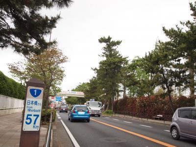 茅ヶ崎、旧東海道の散策