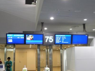 2010年4月 パプアニューギニア旅行 その6:ニューギニア航空でポートモレスビーへ①