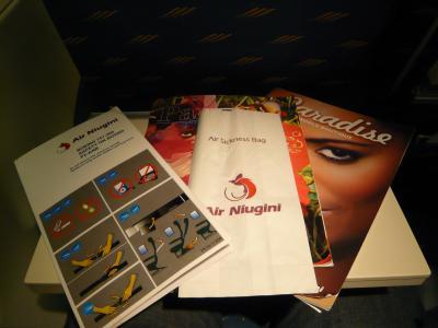 2010年4月 パプアニューギニア旅行 その7:ニューギニア航空でポートモレスビーへ②