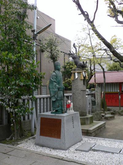 日本の旅 関西を歩く 大阪、陰陽道の安倍晴明神社周辺