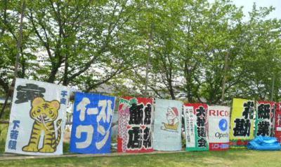 天気晴朗なれど・・・「大凧揚げ祭り」