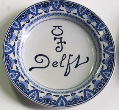 2010春、ドイツ・オランダ・ベルギーの旅(66:補遺2)デルフト焼(3/3) 青絵皿