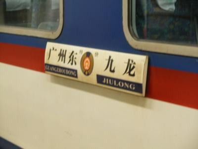 ドキドキ香港、広州一人旅⑤