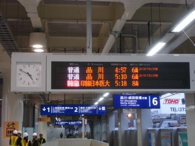 <AIRPORT快特> 京急蒲田素通り