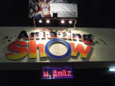Amazing Show(バクラのショー2回目です)