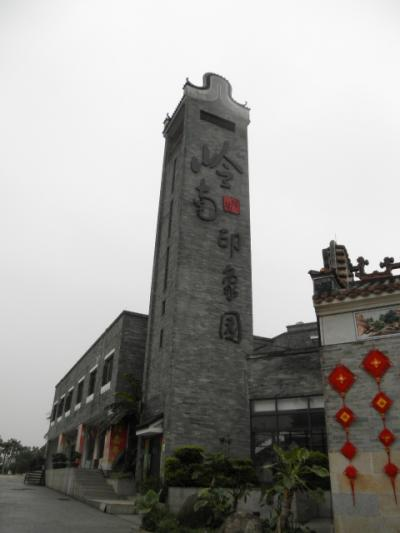 ドキドキ香港、広州一人旅⑥