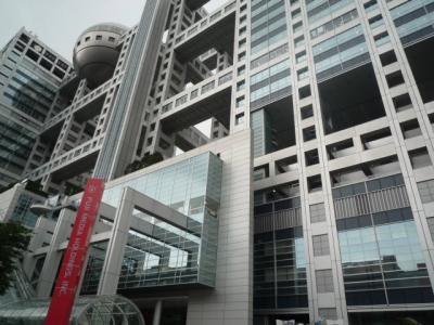 東京学会出張2010年(2)お台場
