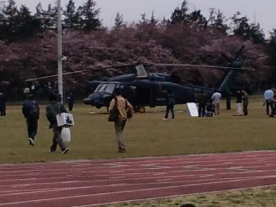 航空自衛隊 熊谷基地 さくら祭