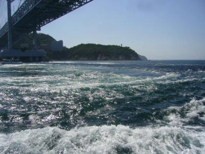 仙谷批判でやり玉の徳島に横綱白鵬の助け舟?←鳴門海峡で鳴門の渦潮を観察。