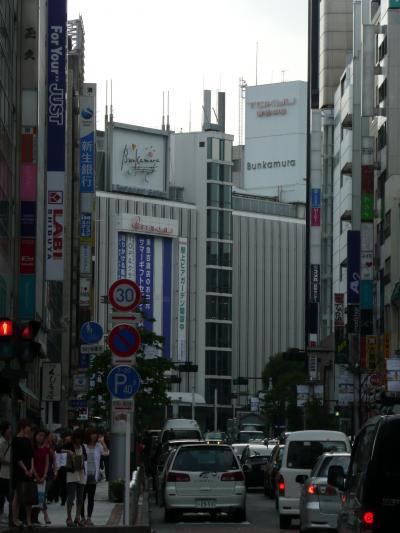 渋谷 エクセル東急ホテル周辺
