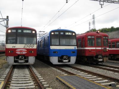 京急ファミリー鉄道フェスタ2010へ行ってきました!