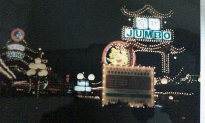 1994/1 シンガポール・香港ツアー 香港編