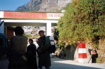 NEPAL(ネパール)入国物語 <ネパール国境って谷底にあるとですか?>
