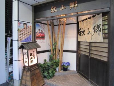 新潟市グルメ0626