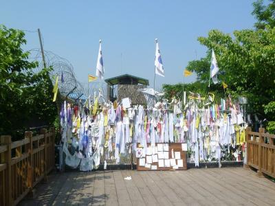 韓国再訪5 臨津閣