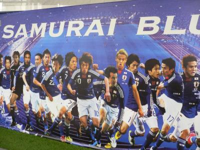 ☆日本サッカーミュージアムへ~日本代表の軌跡~☆