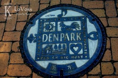 愛知 安城 デンパーク