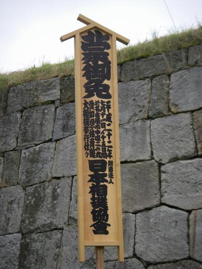 7月の名城公園