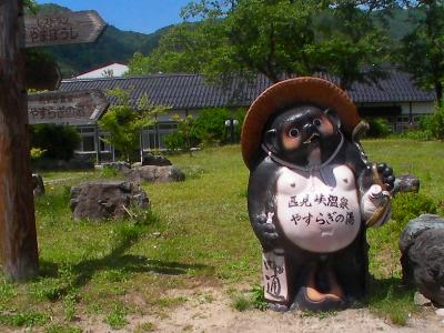 羅漢・細見谷・匹見3か所の渓谷制覇ツーリング②!302k