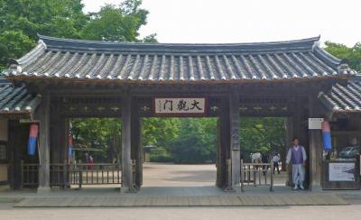韓国再訪10 韓国民俗村1