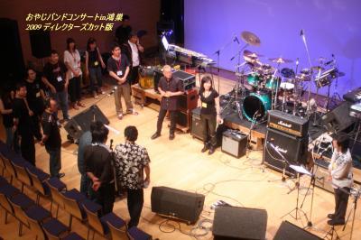 おやじバンドコンサートin鴻巣2009ディレクターズカット版